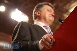 Петро Порошенко прибув у Раду