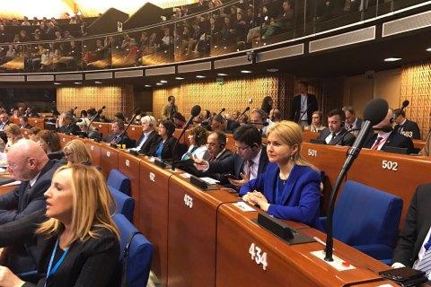 Мониторинговый комитет Конгресса региональных властей Совета Европы пройдет в Харькове, - Светличная