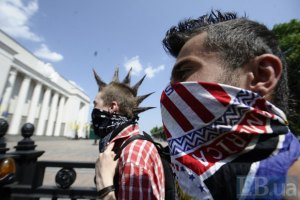 В Киеве трудящиеся вышли на акцию в защиту своих прав