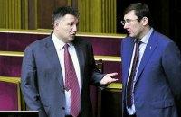 Луценко и Аваков возмущены мерами пресечения для задержанных налоговиков
