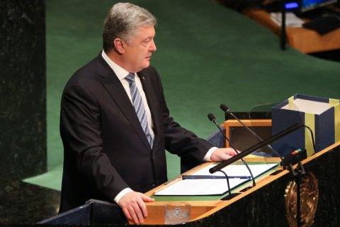 Порошенко заявил об угрозе полномасштабной российской агрессии