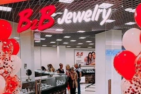 Регулятор предостерег от инвестирования в B2B Jewelry