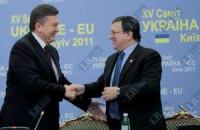 Янукович: отношения с ЕС впервые в истории конструктивны