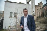 Кличко пригрозил недобросовестным инвесторам отобрать исторические здания