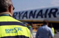 Ryanair почав літати в Україну