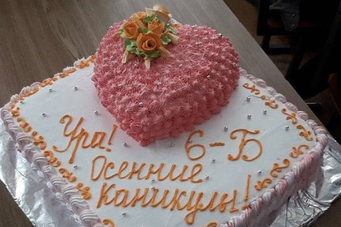 Тот самый торт