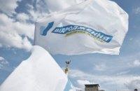 Нардепи вручили голові ВРУ підписи на підтримку законопроекту для чорнобильців