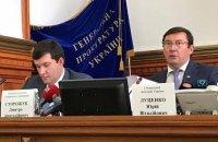Прокуроры получат надбавку к зарплате до 70%