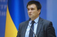 Климкин задекларировал 747 тыс. гривен доходов за 2017 год