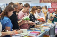Издательства назвали бестселлеры Книжного Арсенала