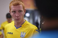 Футболист сборной Украины (U-20) назвал размер призовых за победу на чемпионате мира