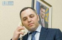 """Поліція відкрила справу за фактом погроз Портнова журналістам """"Радіо Свобода"""""""
