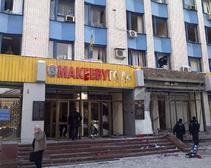 СБУ завершила расследование дела по взрывам в Макеевке