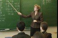 Учителя и программисты наиболее подвержены депрессии