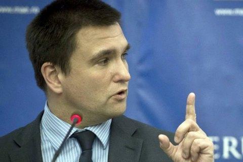 Климкин предостерег украинских политиков от попыток вмешаться в американскую политику
