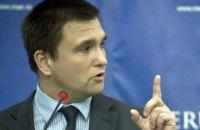 Клімкін застеріг українських політиків від спроб втрутитися в американську політику