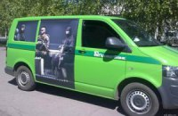 У Донецьку бойовики викрали три інкасаторські машини