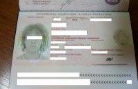 Пограничники задержали 19-летнего россиянина, который пытался попасть в зону отчуждения возле ЧАЭС