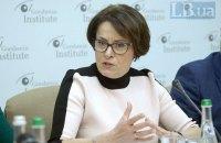 Україні необхідно боротися з розмиванням податкової бази, - Южаніна