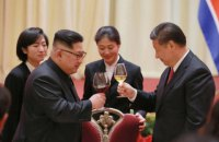 Кім Чен Ин прибув з офіційним візитом у Китай