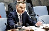 Дуда закликав Європу не ігнорувати загрозу з боку Росії
