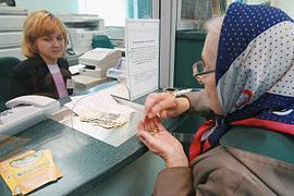 Минимальная пенсия возрастет на 57,6 грн