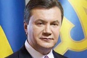 Янукович привітав президента Ефіопії