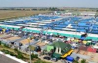 """УБОП разоблачил охранную фирму, которая занималась рэкетом на рынке """"7-й километр"""""""