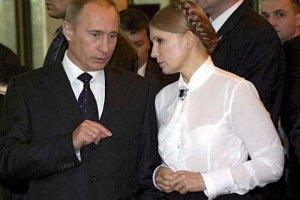 """Тимошенко знала про """"кримський сценарій"""" ще у 2009 році, - Москаль"""
