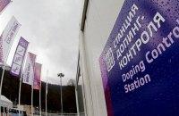 Франція видала ордери на арешт двох росіян, причетних до допінгового скандалу