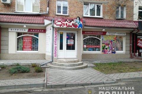У Білій Церкві за 50 секунд пограбували магазин хутра на 130 тис. грн