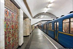 """Станції метро """"Хрещатик"""" і """"Гідропарк"""" закрили через """"мінування"""""""