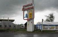 ОБСЕ подтвердила разведение подразделений ВСУ и боевиков у Станицы Луганской
