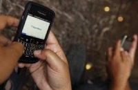 BlackBerry представила сервис сообщений для Android и iPhone