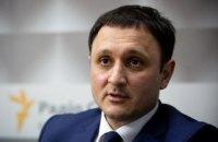 Зеленский принял отставку Изета Гданова