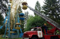 У Луцьку рятувальники зняли 12-х людей із застряглого оглядового колеса (оновлено)