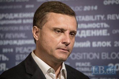 Льовочкіну не дали оголосити хвилину мовчання за загиблими на Майдані