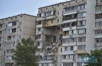 Правоохранители рассматривают две версии взрыва в киевской многоэтажке