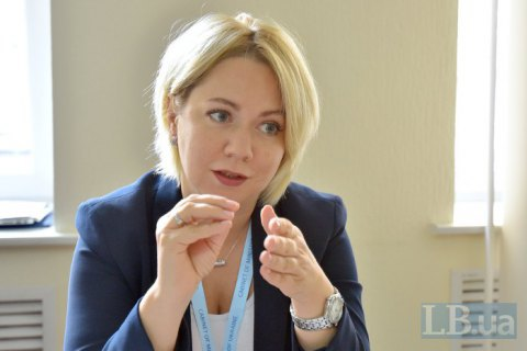http://ukr.lb.ua/news/2019/09/06/436576_ministerka_spravah_veteraniv.html