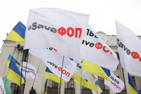 Предприниматели протестуют в правительственном квартале