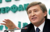 Севастополь выделит землю компании Ахметова