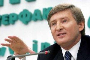 Ахметов став найбільшим платником податків України