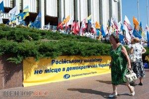 Мітинг біля Українського дому завершився