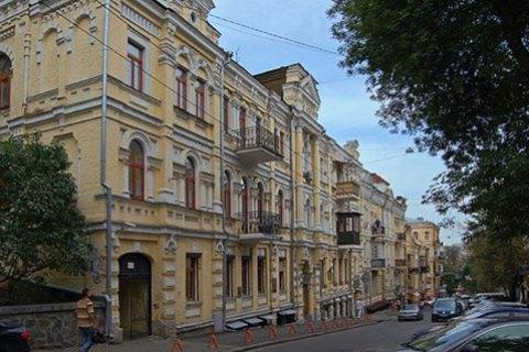 В центре Киева второй раз за 10 дней горело историческое здание