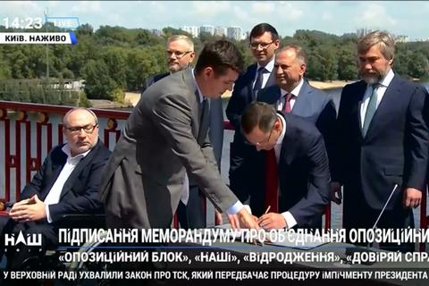"""Ахметовское крыло """"Оппоблока"""" объединяется с партиями Кернеса, Хомутынника и Мураева"""