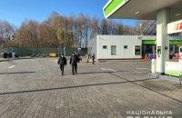 На Київщині поліція затримала псевдомінера автозаправки