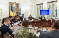 РНБО ухвалила рішення щодо збільшення оборонного бюджету України на 2022 рік