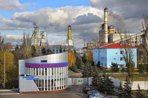 """Трьох колишніх топ-менеджерів шахти """"Краснолиманська"""" відправили під суд"""