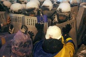 "Сегодня Евромайдан в Киеве зачистят силовики, - ""Батькивщина"""