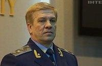 Убийством заключенного в СИЗО займется Киевская прокуратура